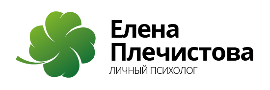Елена Плечистова — частный психолог
